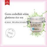 Yiman глубокую чистку отбеливание кожи лица Anti-Allergy очищающее средство Аминокислотных Glutinous риса мыло