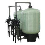 分解された鉱物を減らすボイラー給水の軟化剤のプラント