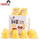 Clevermama красочной упаковки в коробки наилучшего качества с высоким содержанием белков яичных пудинг