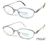 Blocco per grafici di titanio leggero di vetro ottici (TT 6147)