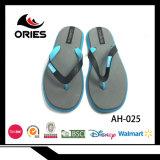 人のための方法双安定回路のスリッパの靴