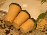 Изготовленный на заказ бумажные стаканчики напечатанные логосом устранимые