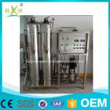 Macchina del filtrante di acqua di purificazione dell'acqua potabile della pianta di acqua minerale (KYRO-500)