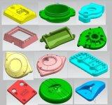14を形成するプラスチック型の鋳造物の工具細工型