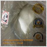苦痛のための薬剤の白い粉のプロカイン59-46-1は減る