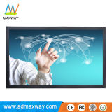 Luminosité élevée 27 Inch Touch 1500 cd/m2 Moniteur LCD avec support mural VESA (MW-271MBHT)