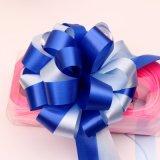 선물 패킹을%s 장식적인 결혼식 그로그레인 백색 리본