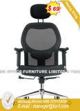 優雅なExeuctiveの網のオフィスの椅子(HX-YY052C)