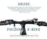 Дешево 2017 Bike миниой складчатости электрических/электрического велосипед /Ebike