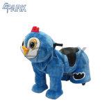 動物のおもちゃ動物の電池の乗車の娯楽子供の乗車