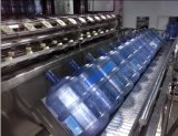 水瓶詰工場が付いている浄水の逆浸透の水処理設備