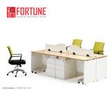 Most-Popular Partición de la estación de trabajo de madera para oficina modular (FOH-SF-B1606)