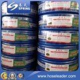 庭のための繊維強化PVCガーデン・ホースか管