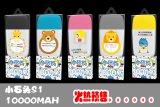 Mobiele Powerbanks 10000mAh, de Banken van de Macht, de Mobiele Levering van de Macht