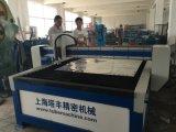 CNC 플라스마 절단기 (ATM-3100)