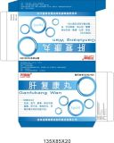 El profesional crea el rectángulo farmacéutico de la impresión para requisitos particulares