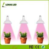 8W Espectro crecer Bombilla LED E26 Cultivar la luz para Hydropoics orgánicos de efecto invernadero