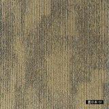 Melborne -1/12 Anzeigeinstrument-Büro-/Hotel-/Ausgangsteppich-Schleifen-Stapel-Jacquardwebstuhl-Teppich-Fliese mit Eco-Bitumen Schutzträger