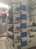 Roulis de fournisseur de la Chine pour rouler la cuvette de papier de machine d'impression de Flexo
