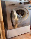 Niedriger Standplatz für Waschmaschinen und Trockner