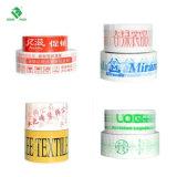 De Chinese Douane Afgedrukte Zelfklevende Band van de Verpakking Sullier