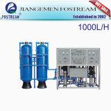 価格のROの水処理機械を飲む逆浸透