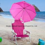 ビーチパラソルまたはクランプ傘か子供の傘