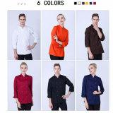 綿のコックの長袖の秋のWorkwearのシェフのユニフォーム