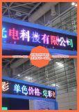 X10 schermo di visualizzazione esterno del modulo di colore completo LED per la pubblicità della scheda