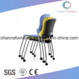 高品質足車が付いている多彩なプラスチックタスクのオフィスのトレーニングの椅子