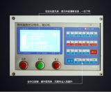 Máquina de estaca automática da câmara de ar do Shrink Gl-160