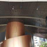 Потолок дефлектора металла покрытия PVDF алюминиевый для внешняя декоративной
