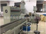 Guotai Plastikbleistift-Herstellungs-Maschine