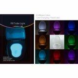 8つのカラー電池式のハングボールのMostionの感覚LEDの洗面所ライト