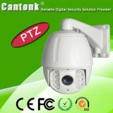 1 HDの速度のドームのデジタルカメラTvi Ahd PTZの3