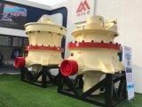 Patente chinesa britador de cone hidráulico de cilindro único