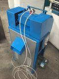 بلاستيك يعيد ماء يبرّد يحبّب آلة