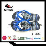 4c色刷の高品質の人のPEの双安定回路