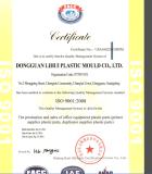 Verbrauchbare kompatible Farben-Laser-Kopierer-Toner-Kassette für Kyocera Tk-5142