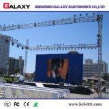 단계 사건을%s 방수 RGB P4 P5 P6 옥외 임대료 발광 다이오드 표시 스크린