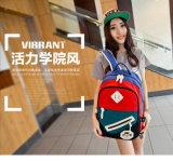新しい韓国の潮レトロの方法余暇の人および女性のバックパックの通学かばん偶然PU袋