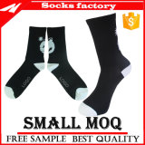 De Cute Cycling Sokken van Terry Cycling Socks