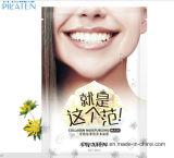 Leve e respirável FIT Anti-Wrinkle Pele máscara facial de branqueamento Pilaten máscara hidratante colágeno 30ml/PCS