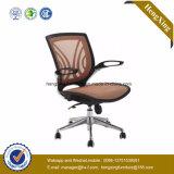 Шикарный стул офиса сетки Exeuctive мебели лаборатории гостиницы школы (HX-CAC041)