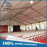 De grote Tent van het Pakhuis/de Grote Tent van de Opslag