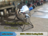 鍋のフライパンを調理するジャケットのやかんの産業調理の鍋を傾ける500L蒸気暖房