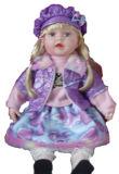 Adorables muñecos de plástico de realismo (DYSJ10)
