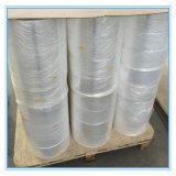 15 ~ 40mic BOPP Heat Sealable Film for Packaging