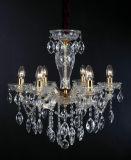 Кристально чистое освещение