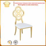 現代出現およびホテルの家具の一般使用の花の背部ステンレス鋼の椅子